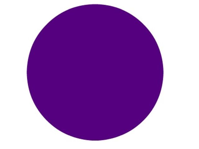 Do you see anything inside this circle?