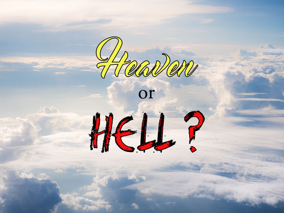 We Know If You're Going To Heaven or Hell Based On What You See First In These Pictures