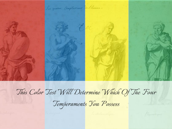 This Color Test Will Determine Which Of The Four Temperaments You Possess