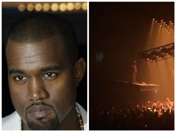 Kanye West Expressed Support For Donald Trump Last Night At His Concert