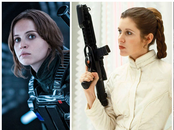 Which STAR WARS Heroine Is Your Spirit Soldier?
