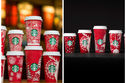 Starbucks Debuted 13 Different Red Cup Designs For This Holiday Season