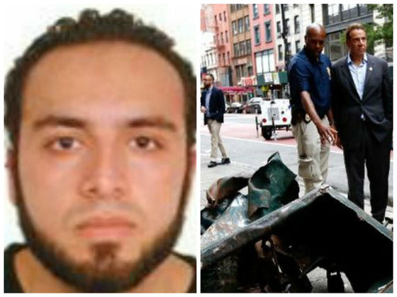 Police Have Arrested This Man In Connection To The Chelsea And New Jersey Bombings This Weekend