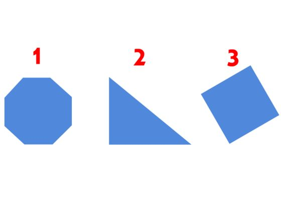 Can You Pass The Basic Shapes Test?
