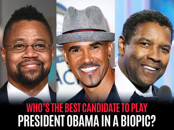 Viewers' Choice: Who's The Best Candidate To Play Pres. Obama In A Biopic?