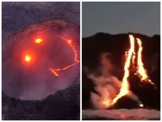 This Happy Volcano Is Guaranteed To Make You Smile