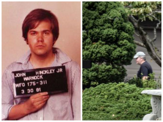 Do You Remember John Hinckley, Jr. — The Man Who Shot Reagan? Well, He's Just Been Released From His Mental Institution