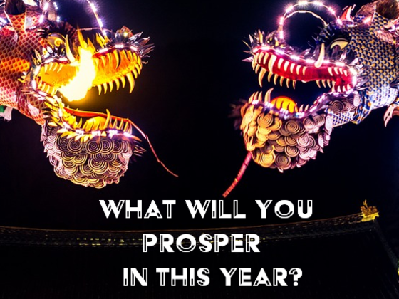 This 5 Question Quiz Will Tell Us What You Will Prosper In In 2018?