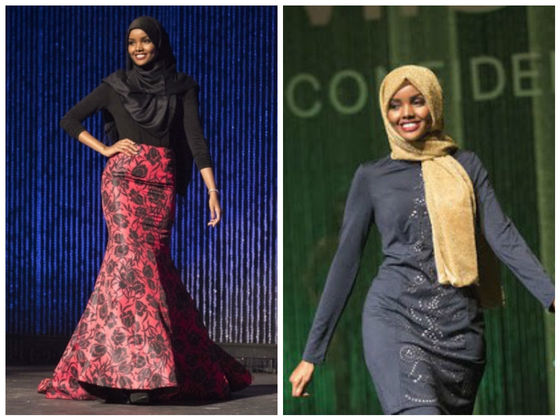 This Woman Is The First To Compete In The Miss Minnesota Pageant In A Hijab