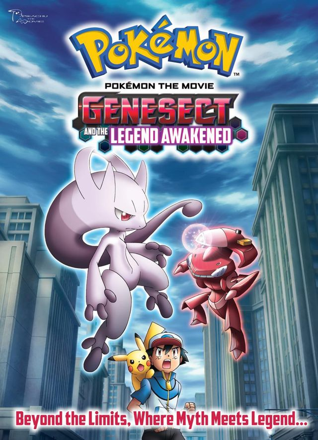 What Pokemon Movie Is Your Favorite Playbuzz
