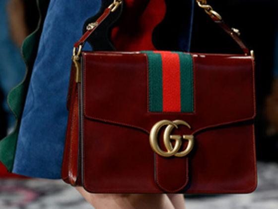 Сумки Gucci интернет магазин в Украине Сравнить