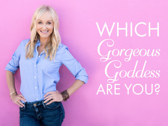 Which Gorgeous Goddess Are You?