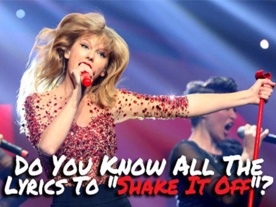 Do You Know All The Lyrics To