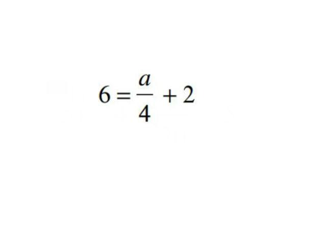 a = ?