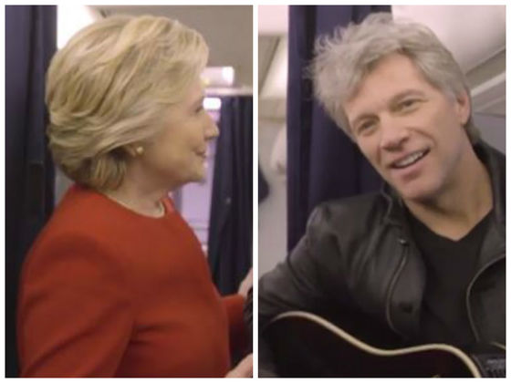 Hillary Clinton's Campaign Team Killed The Mannequin Challenge