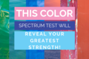 This Color Spectrum Test Will Reveal Your Greatest Strength!