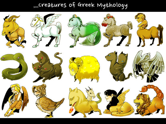 What's Your Favorite Uncommonly Known Greek Monster?
